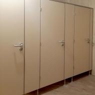 сантехнические перегородки «Нива Стандарт»