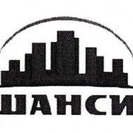 shansi-logo